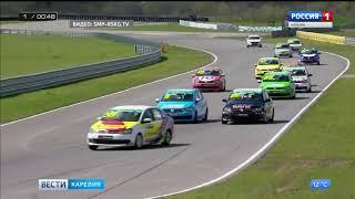 Завершился Первый этап Российской серии кольцевых гонок