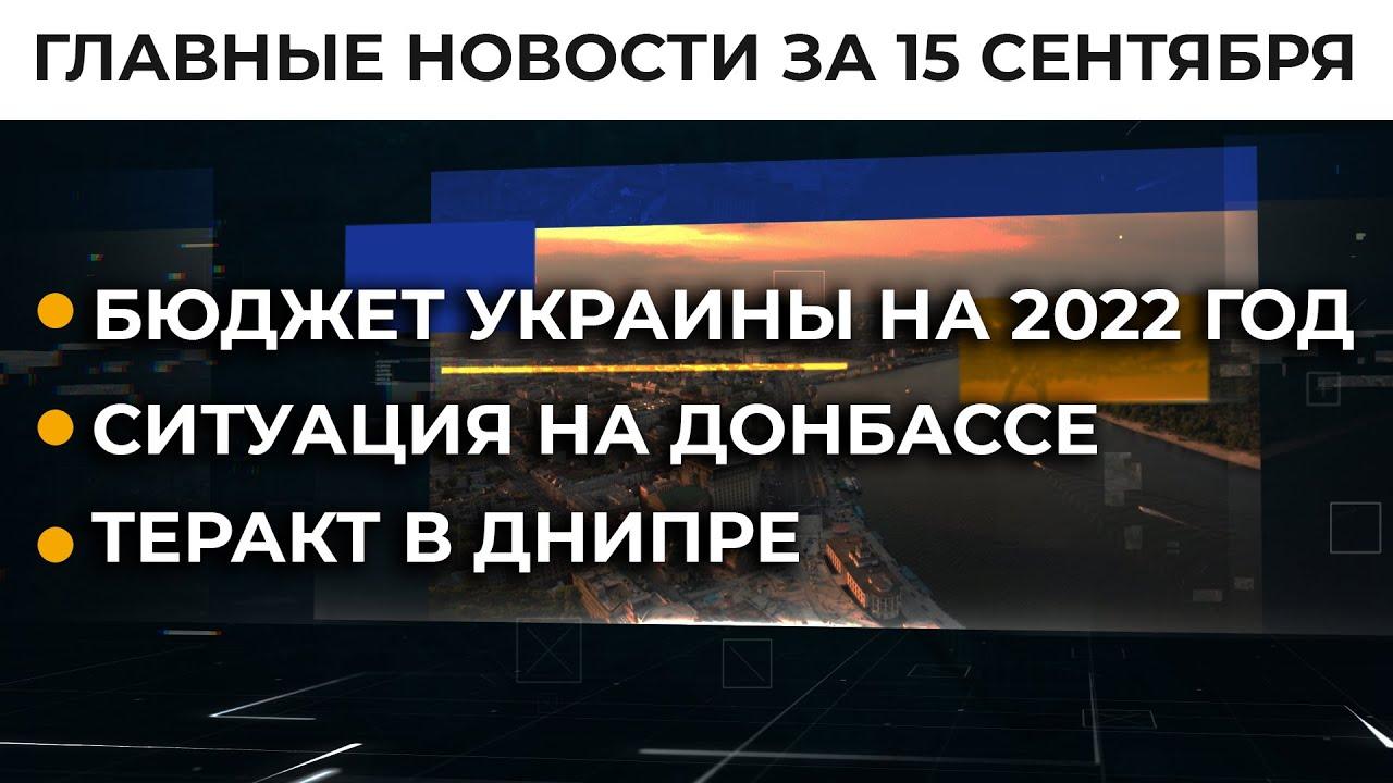 Дело против Лероса. Заявление ГБР   Итоги 15.09.21