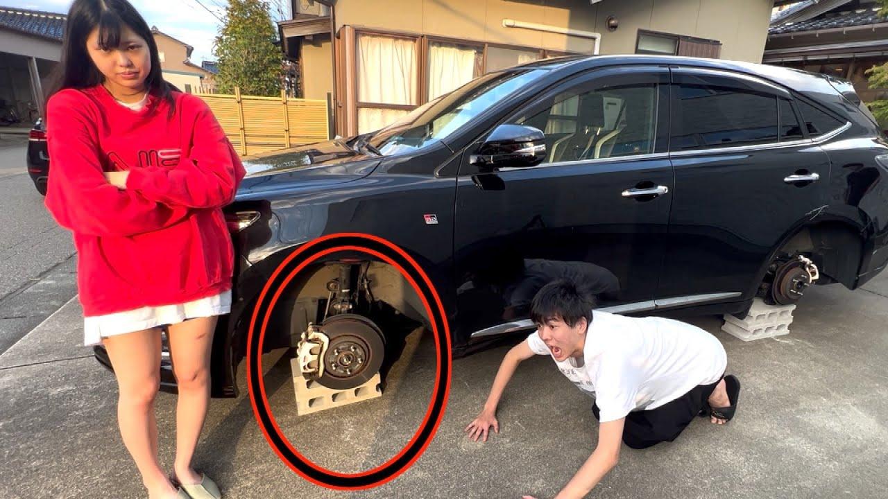 妹の車が破壊されてタイヤ盗まれた。さすがにアンチ許せない大激怒