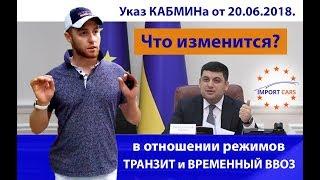 Мифы /// Авто На Евро Номерах