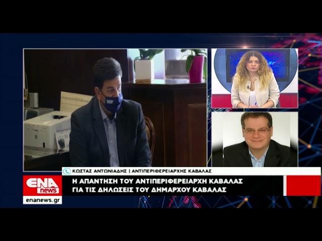 Αντωνιάδης |   Η σύσκεψη για τα Παλιά Δικαστήρια έγινε για να υπάρξει ένα ενωτικό μήνυμα