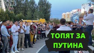 Путинские провокаторы на встрече с подписчиками Бондаренко. #Астрахань