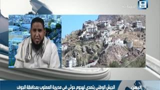 الصالحي: تحرير محافظة شبوة سيساعد في التوجه إلى محافظة البيضاء لتحريرها من الانقلابيين.