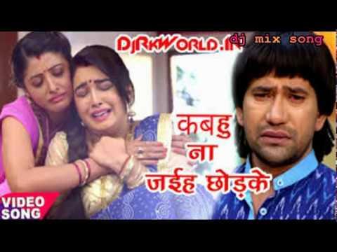 Chhatri na khol Barsaat Main Mix Vicky dj mix song