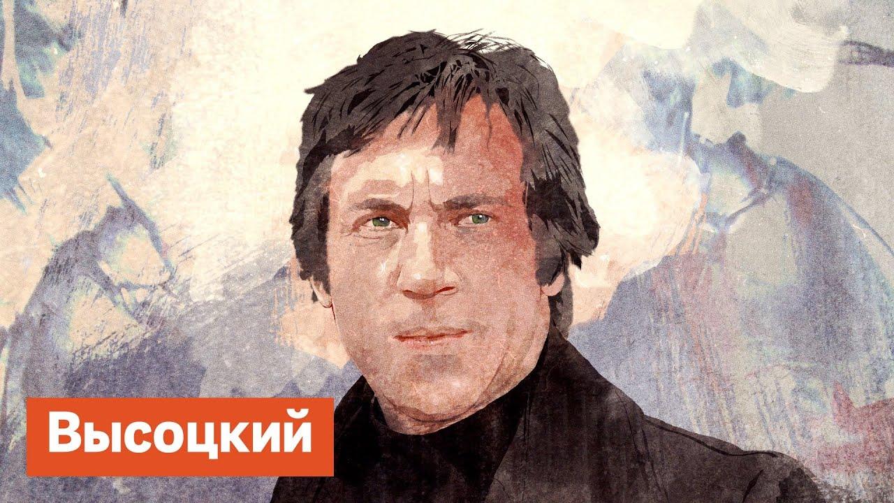 Несоветский Высоцкий / @Максим Кац