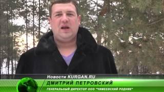 0212 Чимеевский источник ТУ+(, 2013-02-12T12:13:30.000Z)