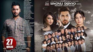 Sinovli dunyo (o'zbek serial)   Синовли дунё (узбек сериал) 27-qism