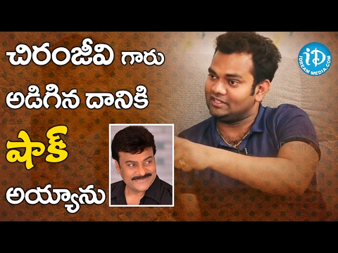 I am Shocked Of Chiranjeevi's Question - Ram Prasad || Talking Movies With iDream