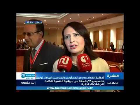 إمكانية إنضمام عدد من المسؤولين والسياسيين إلى نداء تونس