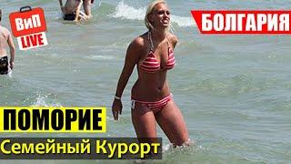 Болгария | Семейный курорт Поморие, пляжи, соленые озёра, музей соли, старый город, винный погреб