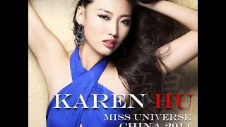 Karen Hu is the new Miss Universe China 2014 ¡Breaking News!