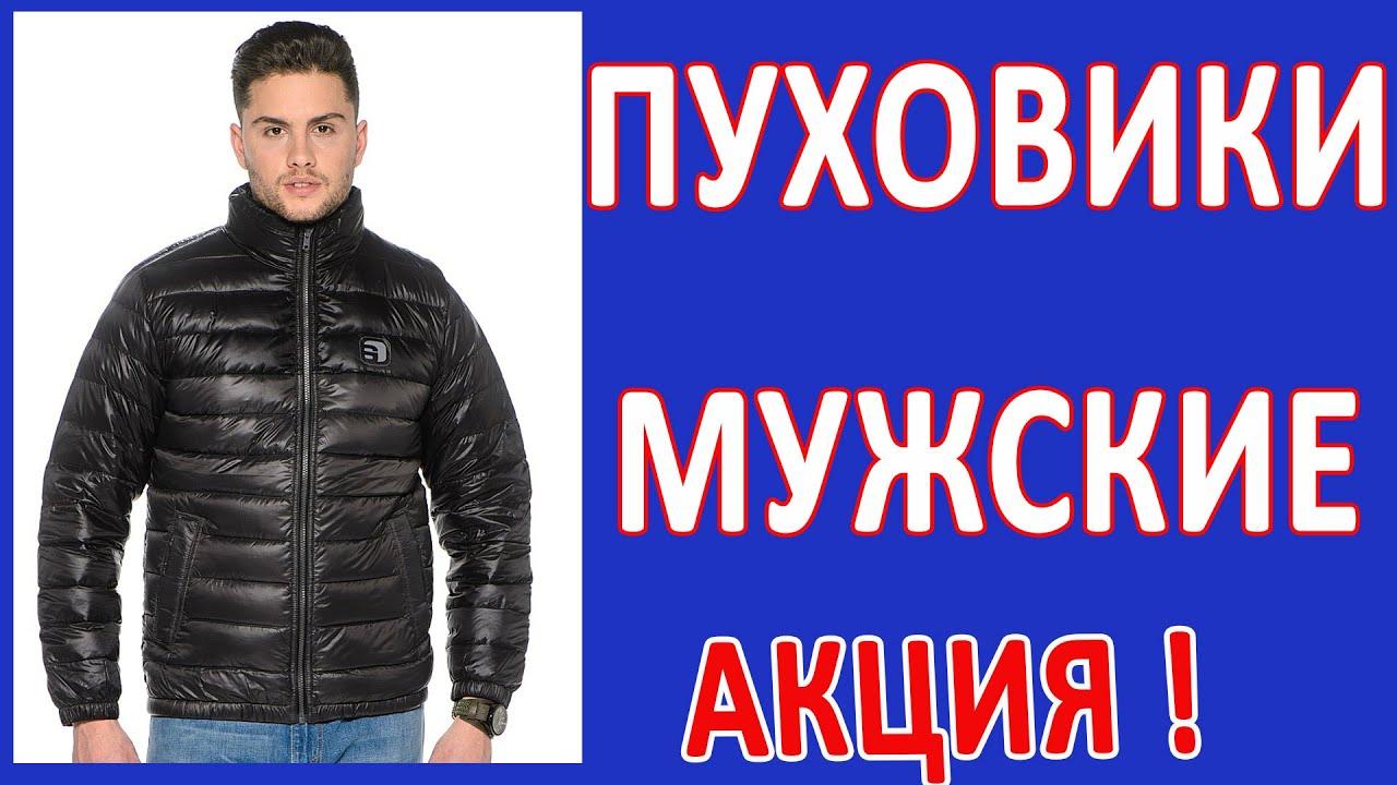 Мужские плащи со скидкой до 90% в интернет-магазине модных распродаж kupivip. Ru!
