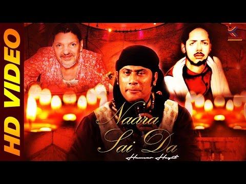 HAMSAR HAYAT : NAARA SAI DA | LIVE PERFORMANCE 2015 | OFFICIAL FULL VIDEO HD