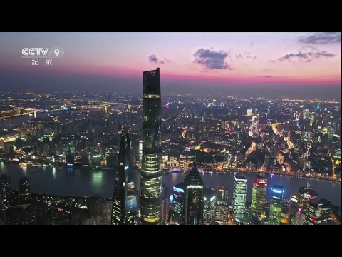 航拍中国 第六集 上海 【Aerial China EP06 Shanghai】