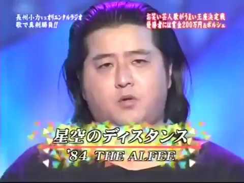 【歌うま王座】長州小力 星空のディスタンス