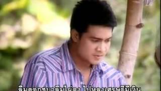 กระท่อมสาวเมิน เอกราช สุวรรณภูมิ mpg YouTube