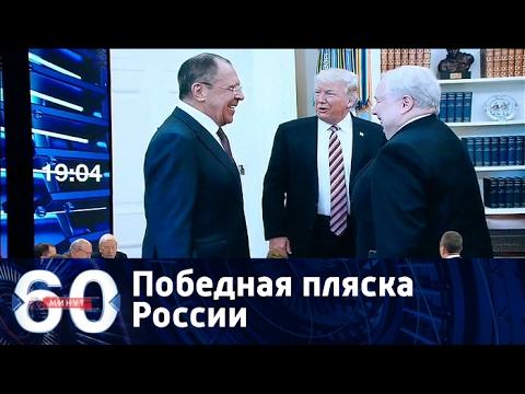 Передача Политика - смотреть онлайн — Программа ТВ