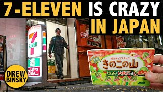 7-ELEVEN is CRAZY in JAPAN
