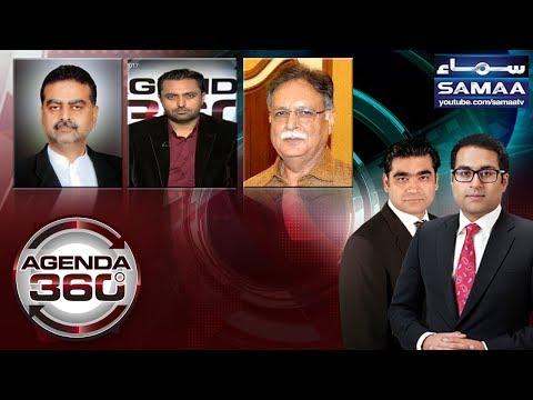 Agenda 360 - SAMAA TV - 23 Dec 2017