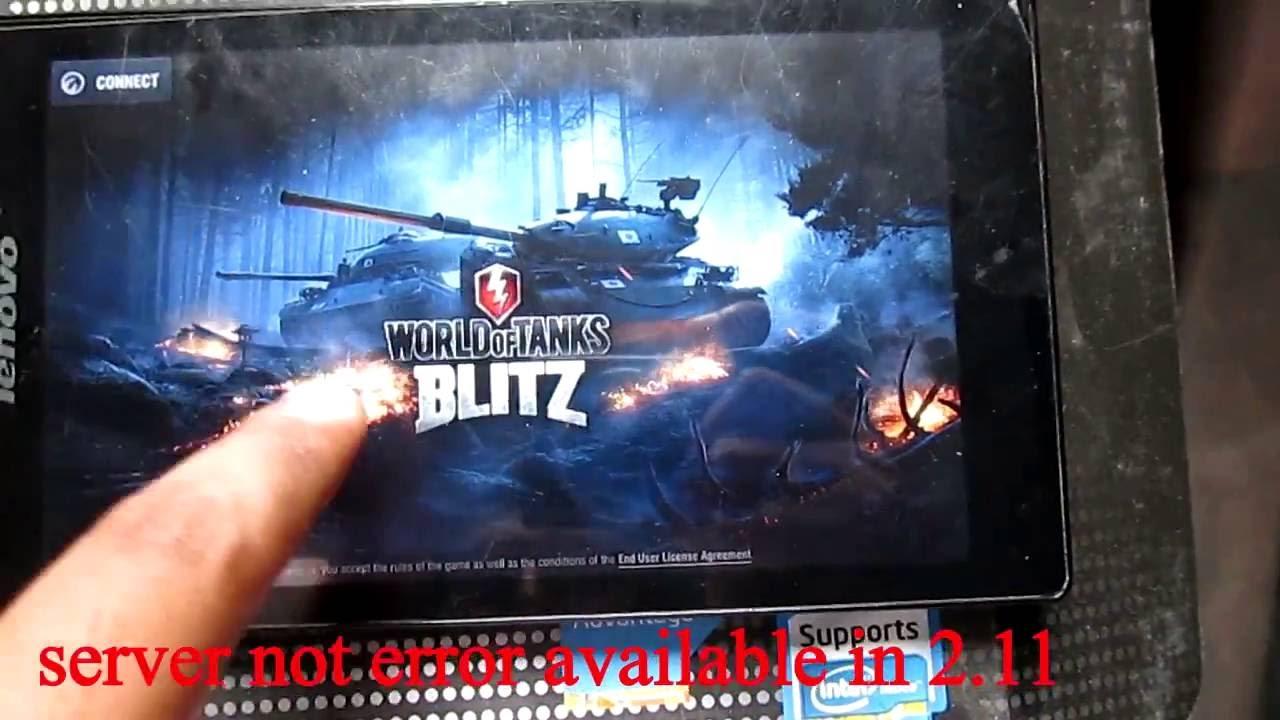 wot blitz 2 11 server unavailable error fix