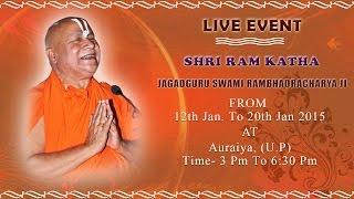 Auraiya, U.P (16 January 2015) | Shri Ram Katha | Jagadguru Swami Rambhadracharya Ji