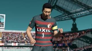 FIFA 18 | Jリーグ スターヘッド トレーラー