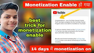 My Monetization Enabled On Channel In 14 Days | Monetization Enabled 🔥|uvstar tech