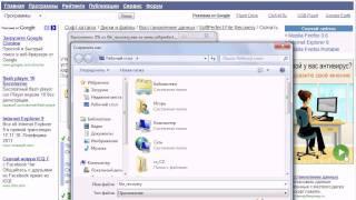 видео Как просто восстановить удаленные файлы в Windows XP, Vista, 7 и 8?