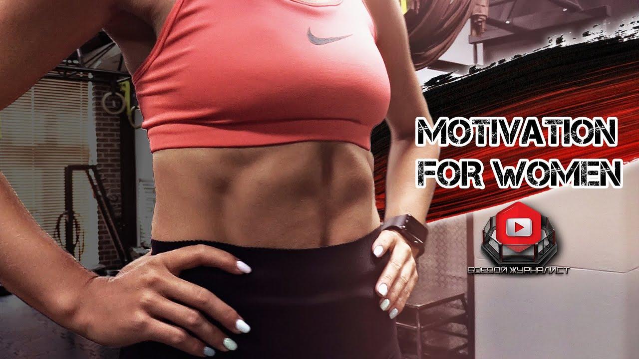 FITNESS | Motivation for Women