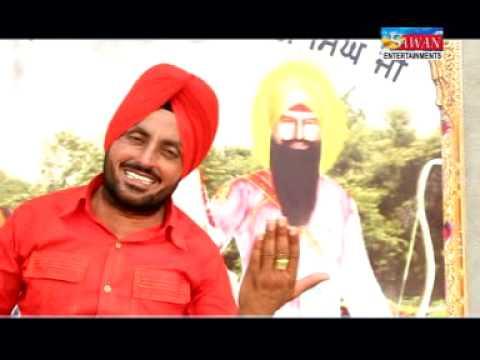 Sarwan cheema (baba wadhbhag singh ji ) lyrics Sanjeev sony & Satta kotli wala