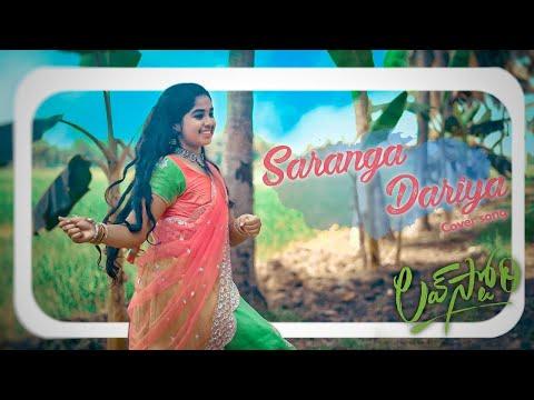 SarangaDariya Cover song | Lovestory | Afreen sheik | JD virat | Mani | Chay | Sai Pallavi |