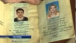 На Закарпатье живет счастливая семья Валентина и Вал...