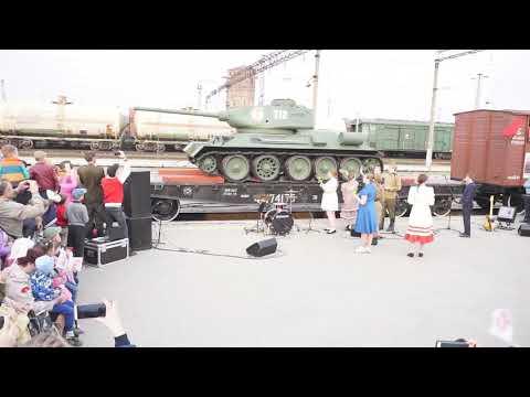 Поезд Победы на станции Поворино