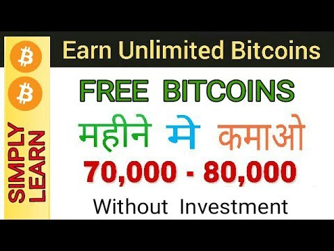 Earn Unlimited Bitcoins Without Investment - Get Free Bitcoins [ 0.5 - 2 BTC/Month ]