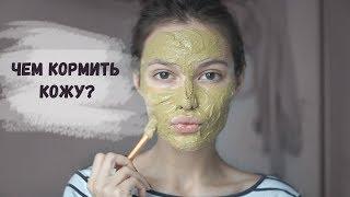 как сделать маску для лица из глины