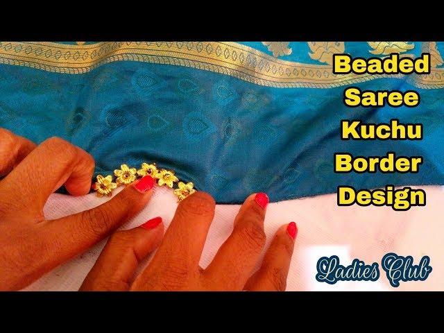 Beaded Saree Kuchu Border design using flower beads I Ladies Club