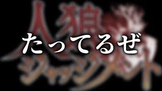 イキリマイク縛り「俺の人外レーダーがビンビン立ってるぜ(」【KUN】 thumbnail