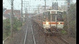東海道新幹線並走しながら大雨が激しくなっていく二川駅~豊橋駅間を走行する東海道本線下り211系の前面展望