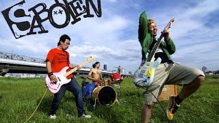 SABOTEN - Aozora e Original(2002)