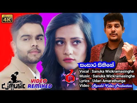 Sansara Sihine(සංසාර සිහිනේ) Remix Video Song - Randil Video Production - Sanuka Wickramasinghe