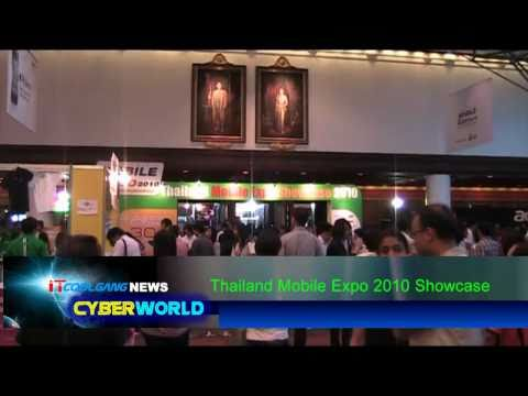 ITCOOLGANG NEWS CYBERWORLD ep33 Part3 end