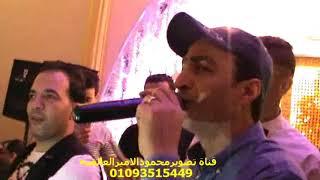 فرح محمد عربى الصغير النجم سمسم شهاب والموسيقار جمال البرنس قناة تصويرمحمودالأميرالعالميه