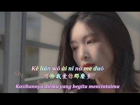 Zen Me Hui Hen Xin Shang Hai Wo [Bagaimana Bisa Dengan Kejamnya Menyakitiku]