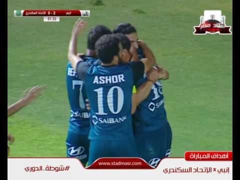 اهداف مباراة - إنبي 3 - 0 الاتحاد السكندري | الجولة 29 - الدوري المصري