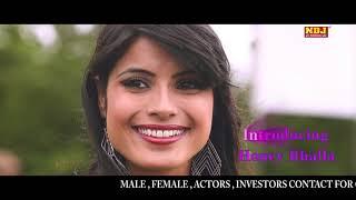 Mera Pyar Yamuna Paar ! Full Haryanvi Film ! New Movie 2016 ! Kamal Sangwan ! NDJ Music