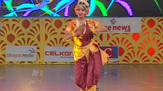 Classical Dance Performance at Temper Audio Launch