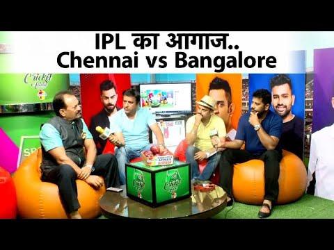 Game 1 IPL 2019: Chennai vs Bangalore Preview: Can Virat Tame Dhoni in his Own Den? #CSKvsRCB