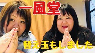 先日の三井アウトレットパーク仙台港に行った時に、フードコート内にあ...