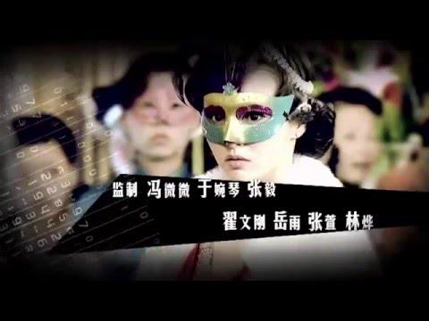 Agent X (2013)  X女特工 - Episode 1