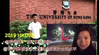 Publication Date: 2019-12-02 | Video Title: 保良局甲子何玉清中學宣傳短片(90秒版本)(2019年11月